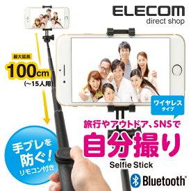 エレコム 自撮り棒 Bluetooth 取り外し可能なワイヤレスリモコンシャッター付き ミラー搭載 100cm ブラック P-SSB01BK