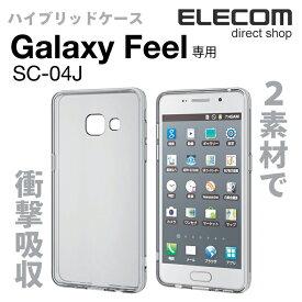 エレコム Galaxy Feel (SC-04J) ハイブリッドケース 極み設計 クリア PD-SC04JHVCKCR