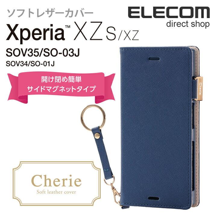 エレコム Xperia XZs (SO-03J SOV35) ケース ソフトレザーカバー 手帳型 Cherie フィンガーストラップ付 レディース ネイビー PM-XXZSPLFJMNV