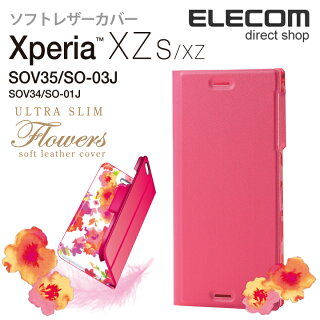 XperiaXZs(SO-03JSOV35)ケースソフトレザーカバー手帳型UltraSlimflowers薄型フラワーデザインレディースピンク:PM-XXZSPLFUJMPN[ELECOM(エレコム)]