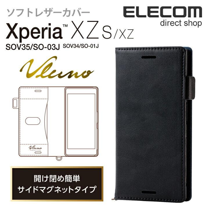 エレコム Xperia XZs (SO-03J SOV35) ケース ソフトレザーカバー 手帳型 Vluno サイドマグネットフラッ ブラック PM-XXZSPLFYMBK