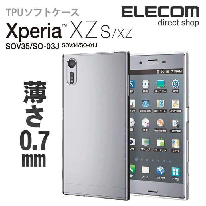エレコム Xperia XZs (SO-03J SOV35) ケース TPUソフトケース 極み設計 クリア 薄型 PM-XXZSUCUCR
