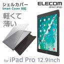 12.9インチ iPad Pro (2017年発売モデル) ケース Smart Cover対応シェルカバー ポリカーボネート製 クリア:TB-A17LPV2CR[ELECOM(エレコム)]【税込216