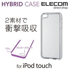 エレコム iPod touch ケース 衝撃吸収 ハイブリッドケース クリア 第6世代対応 AVA-T17HVCCR