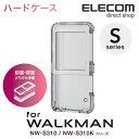 エレコム WALKMAN S310 カバー ハードケース クリア AVS-S17PCCR