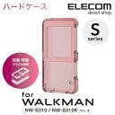 エレコム WALKMAN S310 カバー ハードケース ピンク AVS-S17PCPN