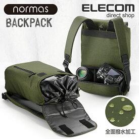 エレコム カメラバッグ normas ノーマス 一眼レフカメラ用 リュックサック バックパック 背面カメラ収納口 着脱可能仕切り板付き 全面撥水加工 カーキ DGB-S039GN
