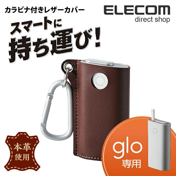 エレコム glo グロー ケース カラビナ付きレザーカバー ブラウン ET-GLLC1BR