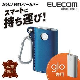 エレコム glo グロー ケース カラビナ付きレザーカバー ブルー ET-GLLC1BU