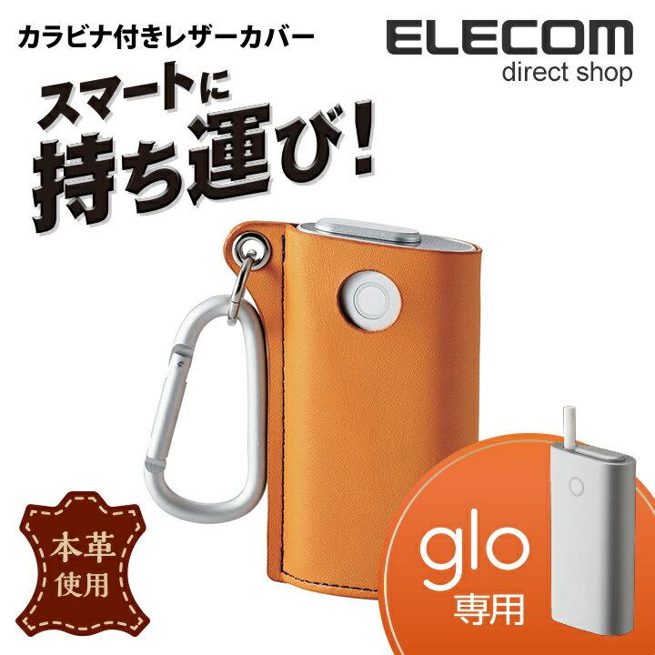 エレコム glo グロー ケース カラビナ付きレザーカバー イエロー ET-GLLC1YL