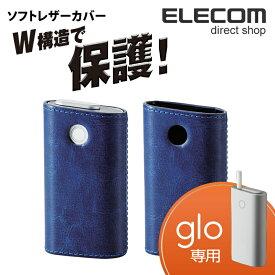 エレコム glo グロー ケース ソフトレザーカバー しっかり保護するハードタイプ ブルー ET-GLLC2BU