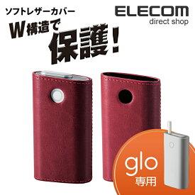 エレコム glo グロー ケース ソフトレザーカバー しっかり保護するハードタイプ レッド ET-GLLC2RD