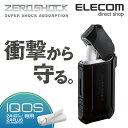 エレコム IQOS ケース 衝撃吸収 ZEROSHOCK ハードケース ブラック ET-IQZEROBK