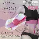 EMS エレコム エクリア リーン lean スターターセット (本体1個入り) ピンク EMS機器 腹筋 トレーニング コードレス …