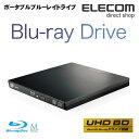 エレコム UHD BD搭載 ポータブルUltra HD Blu-ray ブルーレイドライブ ブラック LBD-PVA6U3VBK