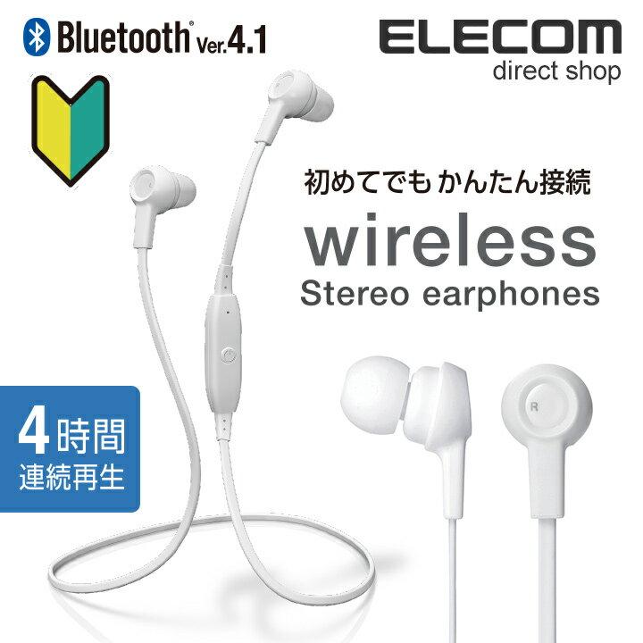 エレコム Bluetoothワイヤレスイヤホン かんたん接続 マイク付き 連続再生4時間 ホワイト LBT-C/HPC12MPWH