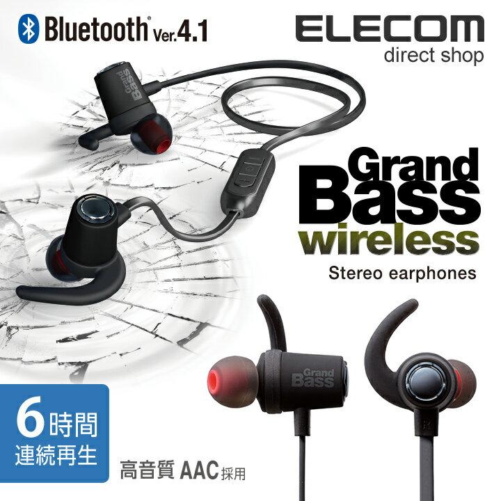エレコム Bluetoothワイヤレスステレオイヤホン マイク付き 連続再生6時間 ブラック LBT-C/HPC40MPBK