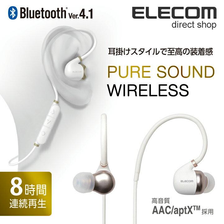 エレコム Bluetoothワイヤレスステレオイヤホン マイク付き 連続再生8時間 ホワイト LBT-C/HPC50MPWH