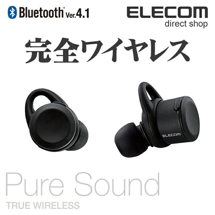エレコム 完全ワイヤレス Bluetooth 両耳ワイヤレスイヤホン マイク付き 充電ケース付属 連続再生2.5時間 ブラック LBT-TWS01MPBK