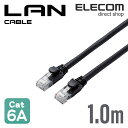 エレコム LANケーブル ランケーブル インターネットケーブル ケーブル カテゴリー6A cat6 A対応 スタンダード 1m ブラック LD-GPA/BK1