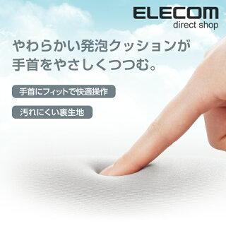 エレコムふんわりやわらかパームレストグレー:MOH-FCPGY[ELECOM(エレコム)]