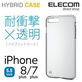 エレコム iPhone8 Plus ケース TRANTECT 耐衝撃 ハイブリッドケース クリア スマホケース iphoneケース PM-A17LHVCCR
