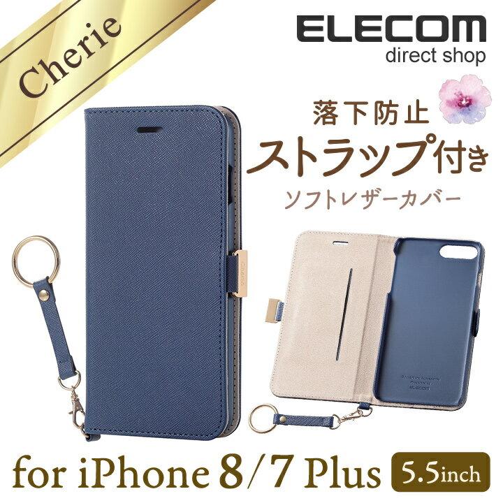 エレコム iPhone8 Plus ケース Cherie 手帳型 ソフトレザーカバー レディース 通話対応 ストラップ付 ネイビー PM-A17LPLFJNV