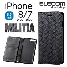 エレコム iPhone8 Plus ケース MILITIA 手帳型 ソフトレザーカバー 通話対応 編み込み調デザイン ブラック スマホケース iphoneケース PM-A17LPLFMBK