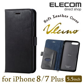 3d927c236e エレコム iPhone8 Plus ケース Vluno 手帳型 ソフトレザーカバー 通話対応 ストラップホール付 ブラック