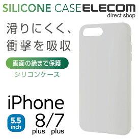 エレコム iPhone8 Plus ケース やわらかく手触りの良いシリコンケース クリア スマホケース iphoneケース PM-A17LSCCR