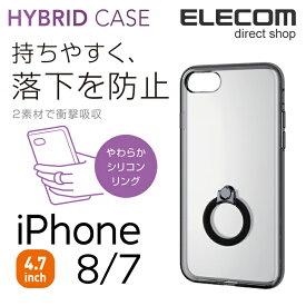 エレコム iPhone8 ケース 耐衝撃ハイブリッドケース フィンガーリング付 ブラック スマホケース iphoneケース PM-A17MHVCRBK