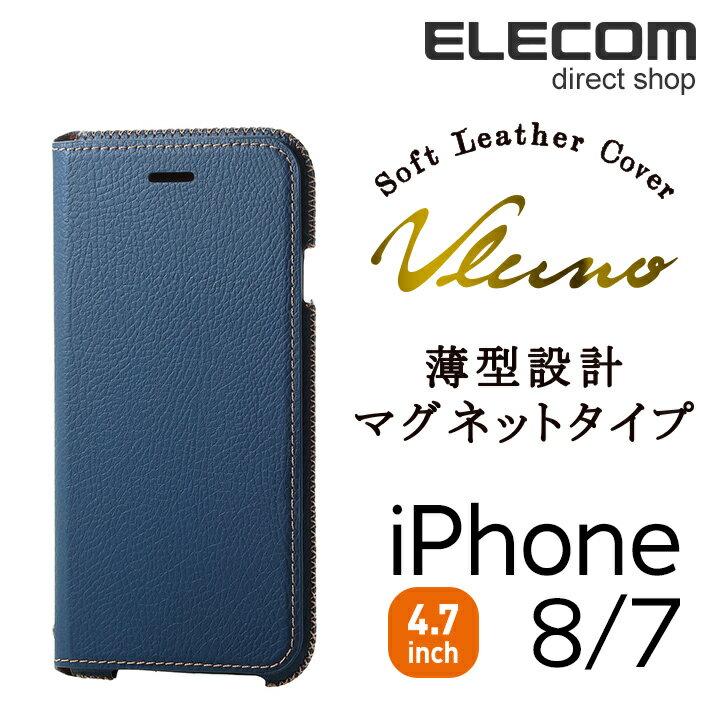 エレコム iPhone8 ケース Vluno 手帳型 ソフトレザーケース 通話対応 サイドステッチ ネイビー PM-A17MPLFNNV