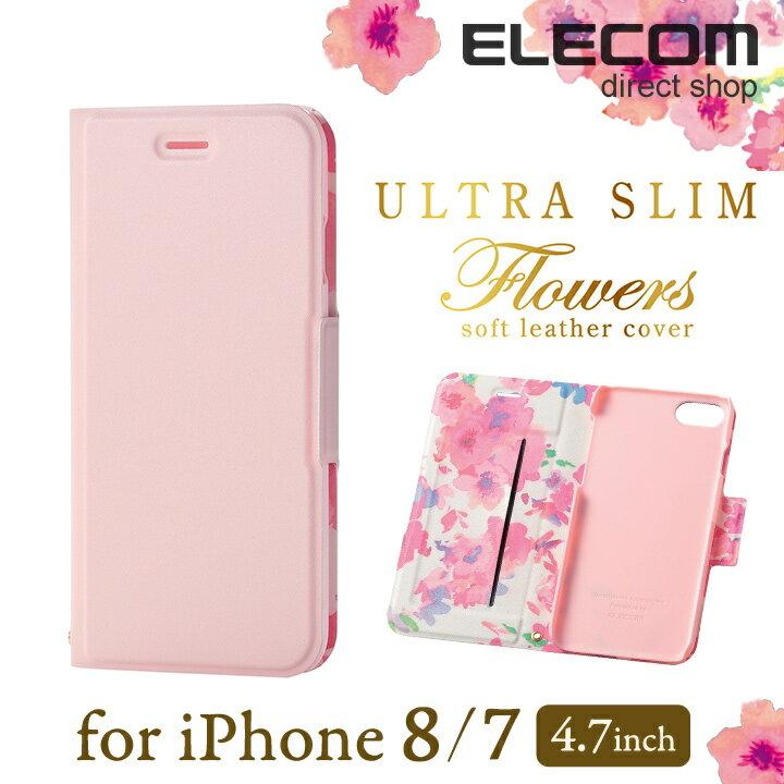 エレコム iPhone8 ケース Ultra Slim Flowers 手帳型 ソフトレザーカバー レディース 薄型 通話対応 ライトピンク PM-A17MPLFUJPNL