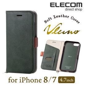 エレコム iPhone8 ケース Vluno 手帳型 ソフトレザーカバー 通話対応 ストラップホール付 モスグリーン スマホケース iphoneケース PM-A17MPLFYGN