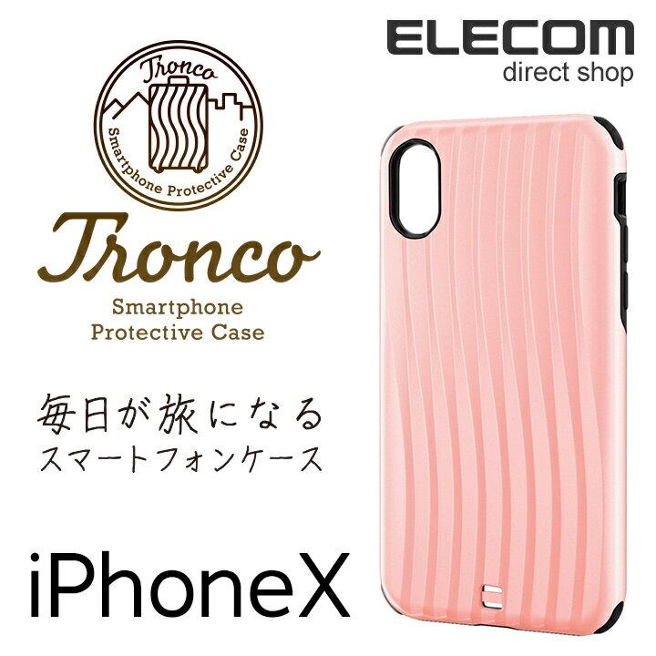 エレコム iPhoneX ケース Tronco 耐衝撃 キャリーバッグ調 ハイブリッドケース ピンク PM-A17XHCCPN