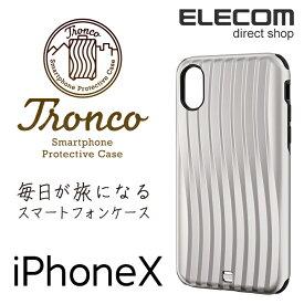 エレコム iPhoneXS iPhoneX ケース Tronco 耐衝撃 キャリーバッグ調 ハイブリッドケース シルバー スマホケース iphoneケース PM-A17XHCCSV