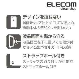エレコムiPhoneXケースTRANTECT耐衝撃ハイブリッドケースクリアPM-A17XHVCCR