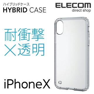 エレコムiPhoneXケースTRANTECT耐衝撃ハイブリッドケースクリア:PM-A17XHVCCR[ELECOM(エレコム)]