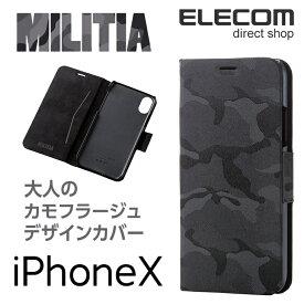 エレコム iPhoneXS iPhoneX ケース MILITIA 手帳型 ファブリックカバー 通話対応 カモフラ ブラック スマホケース iphoneケース PM-A17XPLFCFBK