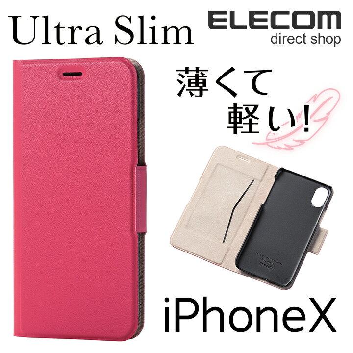 エレコム iPhoneX ケース Ultra Slim 手帳型 ソフトレザーカバー 薄型 通話対応 ピンク PM-A17XPLFUPN