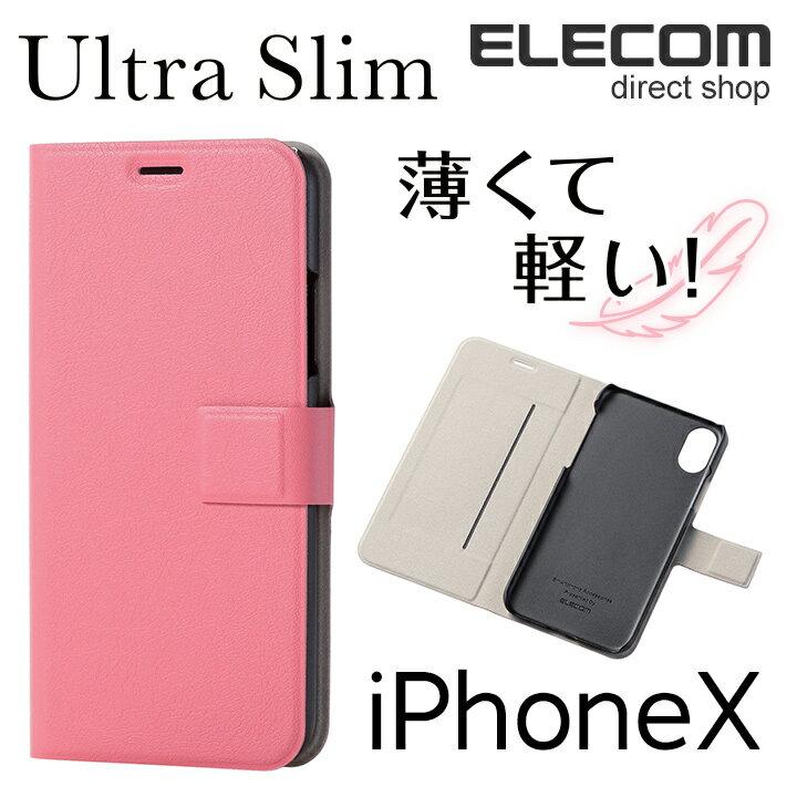 エレコム iPhoneX ケース Ultra Slim 手帳型 ソフトレザーカバー 薄型 通話対応 スナップベルト付 ピンク PM-A17XPLFUSPN