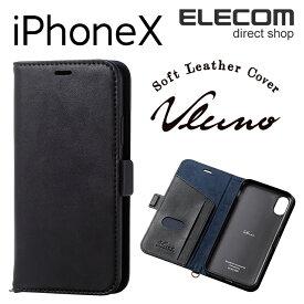 エレコム iPhoneXS iPhoneX ケース Vluno 手帳型 ソフトレザーカバー 通話対応 ストラップリング付 ブラック スマホケース iphoneケース PM-A17XPLFYBK