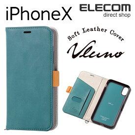 エレコム iPhoneXS iPhoneX ケース Vluno 手帳型 ソフトレザーカバー 通話対応 ストラップリング付 エメラルドグリーン スマホケース iphoneケース PM-A17XPLFYGNL