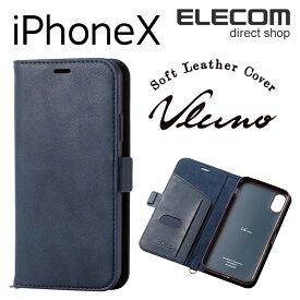 エレコム iPhoneXS iPhoneX ケース Vluno 手帳型 ソフトレザーカバー 通話対応 ストラップリング付 ネイビー スマホケース iphoneケース PM-A17XPLFYNV