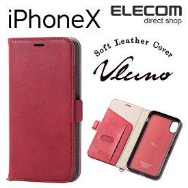 エレコム iPhoneXS iPhoneX ケース Vluno 手帳型 ソフトレザーカバー 通話対応 ストラップリング付 レッド スマホケース iphoneケース PM-A17XPLFYRD
