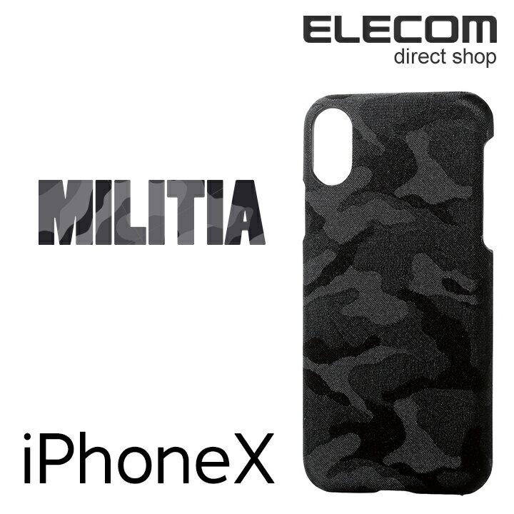 エレコム iPhoneX ケース MILITIA オープンファブリックカバー カモフラ ブラック PM-A17XPLOCFBK