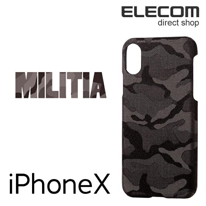 エレコム iPhoneX ケース MILITIA オープンファブリックカバー カモフラ グリーン PM-A17XPLOCFGN