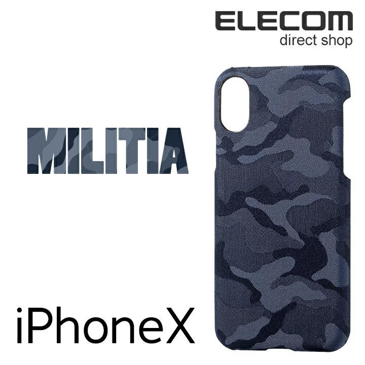 エレコム iPhoneX ケース MILITIA オープンファブリックカバー カモフラ ネイビー PM-A17XPLOCFNV