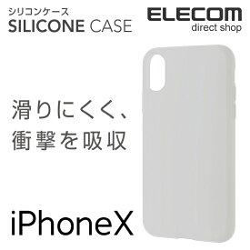 エレコム iPhoneXS iPhoneX ケース やわらかく手触りの良いシリコンケース クリア スマホケース iphoneケース PM-A17XSCCR