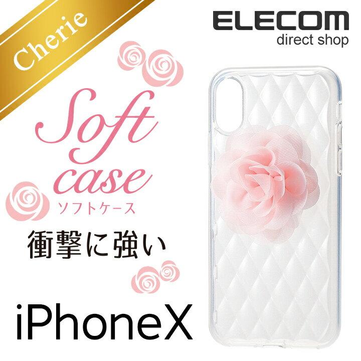エレコム iPhoneX ケース Cherie フラワー付ソフトケース ダイヤモンドカット クリア×ピンク PM-A17XUCJFCR
